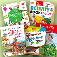 Books & Early Learning