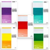 Copic papers ( New)