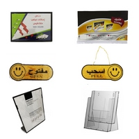 SIGN & MENU HOLDER