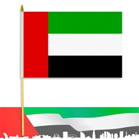 UAE National Day Merchandise