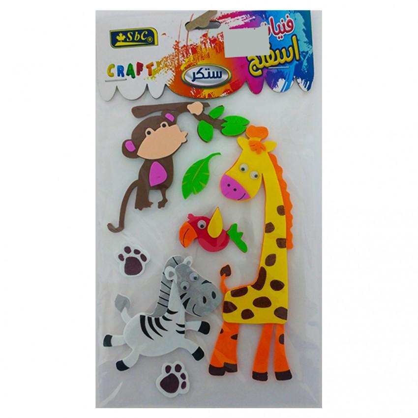 Eva Sponge Shapes Animals - Model 1