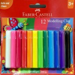 FABER-CASTELL 12 Modelling Clay 200 GM Blister