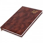 FIS A5 Diary 2021 (Arabic/English) Thursday & Friday Combined, Brown
