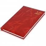FIS A5 Diary 2021 (Arabic/English) Friday & Saturday Combined, Vinyl, 1 Side Padded, Red