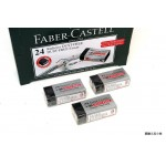 FABER-CASTELL ERASER 187171BOX OF 24PCS