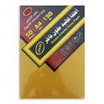Card Stock Paper Embossed 150gsm A4 Size Honey Yellow