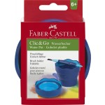 FABER-CASTELL CLIC & GO WATER CUP BLUE
