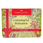 FABER-CASTELL Colouring for Relaxation Book 50 Pages