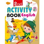 SAWAN-2ND ACTIVITY BOOK ENGLISH 4+