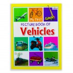 My First Picture Book - Vehicles