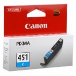 Cannon Ink Cartridge CLI451 Cyan