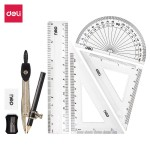 Deli Zamak Compass w/pencil 2pcs 2C