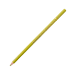 Holbein Colored Pencils Individual Olive Yellow