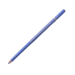 Holbein Colored Pencils Individual Smalt Blue