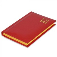 FIS Golden Pocket Diary 2021 (Arabic/English) Red