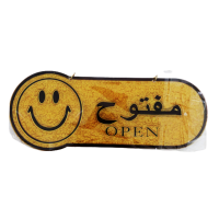 Acrylic Sign OPEN | CLOSE with smiley