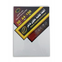Card Stock Paper Embossed 150gsm A4 Size White
