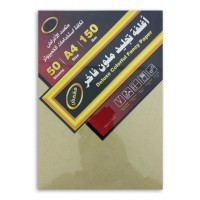 Card Stock Paper Embossed 150gsm A4 Size Off White