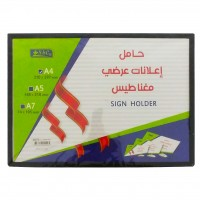 Magnetic Card Case A4 Black