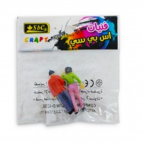 Plastic Figure Male 2pc set