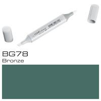 BG78 BRONZE SKETCH MARKER