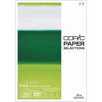 Copic Soft Watercolor Paper A4 100g 5Bl