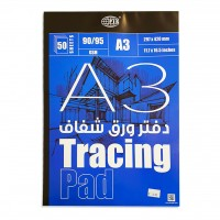FIS® TRACING PAD, A3, 90/95GSM 50 SHEETS
