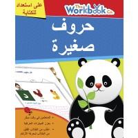 LITTLE KITABI-ARABIC ALPHABET WRITING BOOK