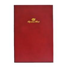 Signature Book (FIS) -10 Division plain