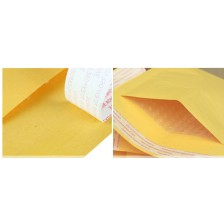Bubble Envelope #14 (180*265)mm