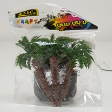 Palm Tree 3pc set (Small)