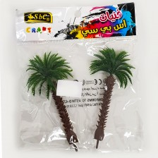 Palm Tree 3PC Set (Big)