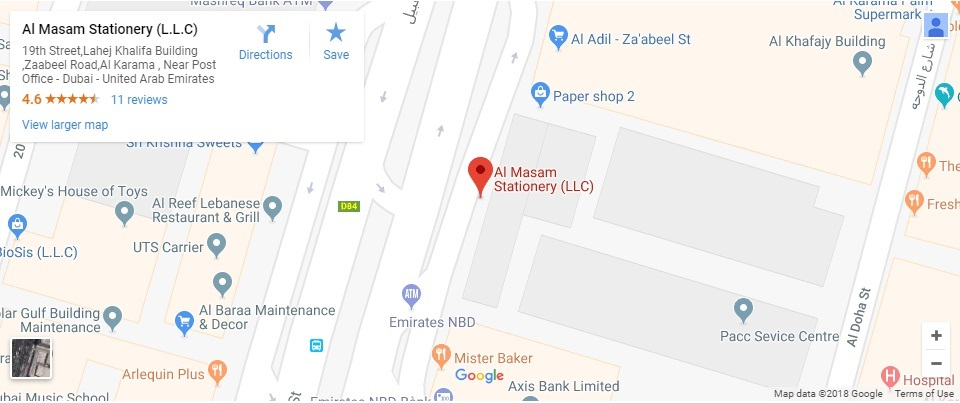 Al-Masam Stationery address